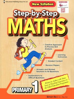 Step by Step MATHS Primary 1