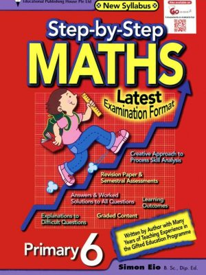Step by Step MATHS Primary 6